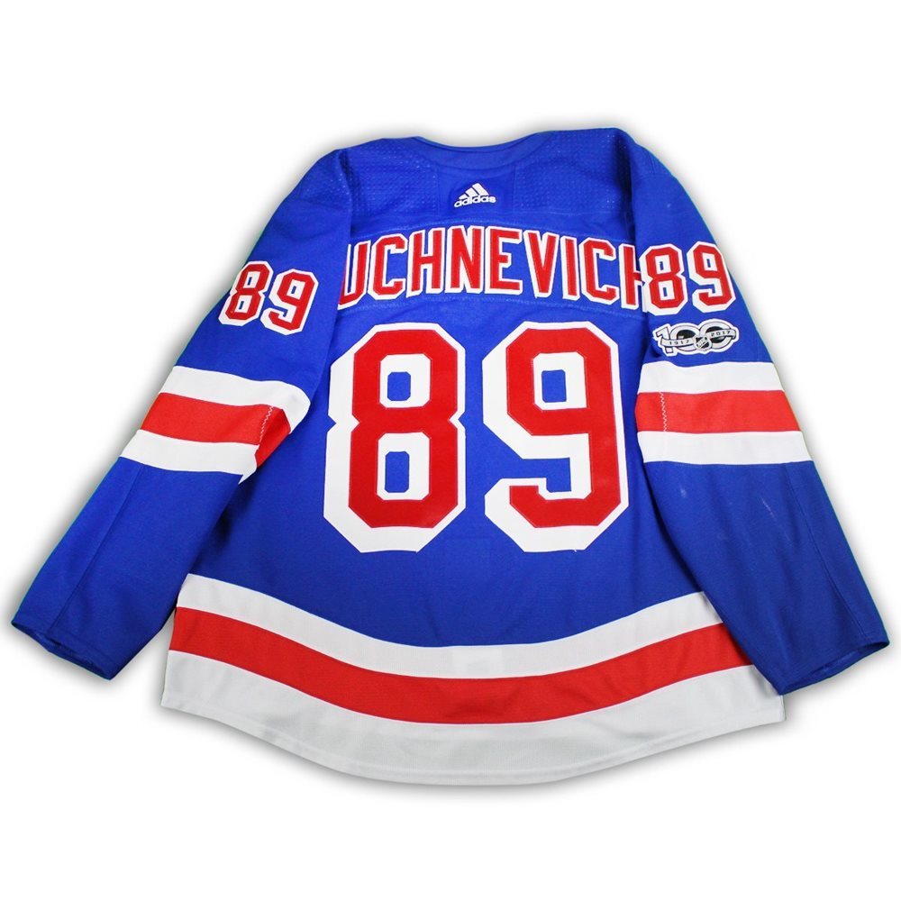 the best attitude 5c8db 5dc69 Pavel Buchnevich New York Rangers 2017-2018 Game Used #89 Opening Night  Blue Jersey