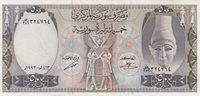 Syria 500 Pounds 1992 Ruins Pick#105f Unc