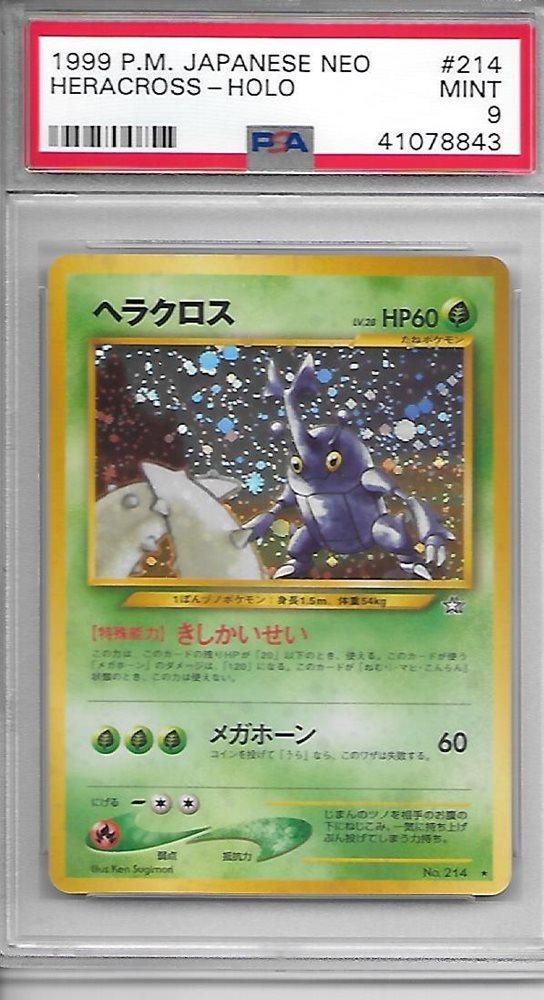 Pokemon Japanese Neo HERACROSS #214 New