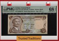 1/2 Dinar 1975-92 Jordan Pmg 68 Epq Superb Gem Unc Tied As Best!