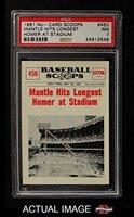 1961 Nu-Card Scoops # 450 Mantle Hits Longest Homer At Stadium Mickey Mantle New York Yankees (Baseball Card) PSA 7 - NM