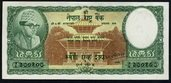 Nepal P-15100 Rupees (1961)About Uncirculated-UncirculatedPrice: $30.00