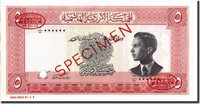 5 Dinars Jordan Banknote, 1952, Specimen Tdlr, Km:7s