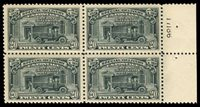 Scott #E14, 1925 20c black Special Delivery right margin Block of 4 with plate number 17186. NH VF/XF. Two stamps at least XF, one of those with huge margins.