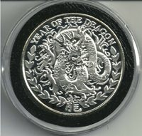 SOMALILAND 1,000 SHILLINGS 2012 .999 FINE SILVER COIN LUNAR OF THE YEAR DRAGON