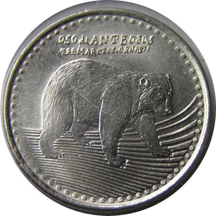 2012 Spectacled Bear animal wildlife coin Colombia 50 pesos