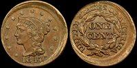 1847/1847 Error Coins CH.AU{55}