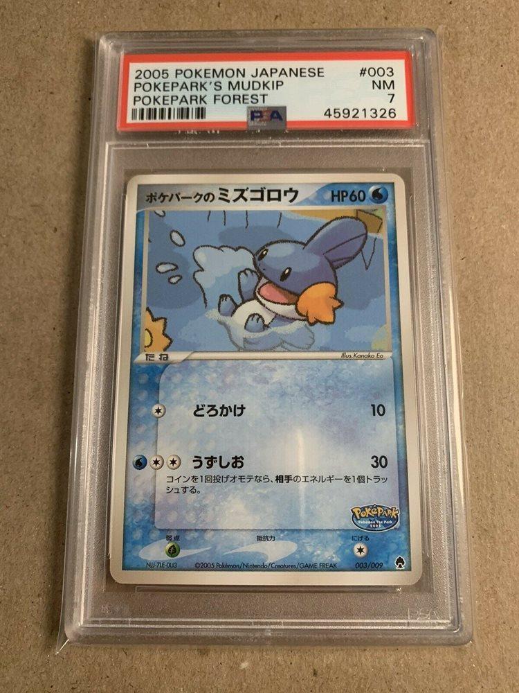 Pokepark/'s Mudkip Pokemon 2005 Forest Promo Japanese 003//009 NM