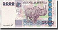 5000 Shilingi Undated Tanzania Banknote, Km:38