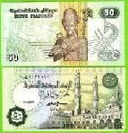 EGYPT BANKNOTE - 50 Piastres - UNC - NN29 MONEY