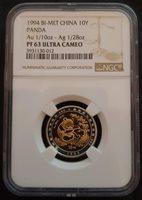 China Bi-Metal Panda 1994 10Y NGC PF63UC - 1/10 oz Gold & 1/28 oz Silver