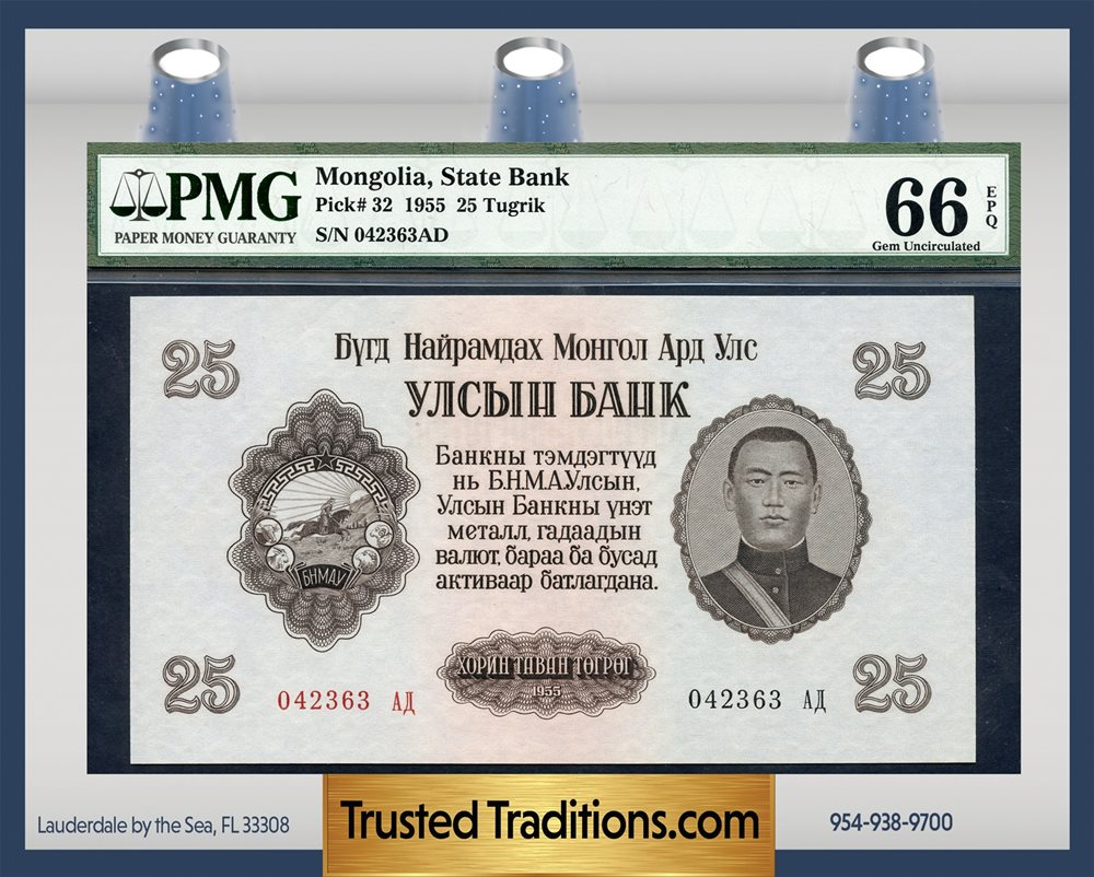 Mongolia currency rate in pakistani  :: crazopindo ga