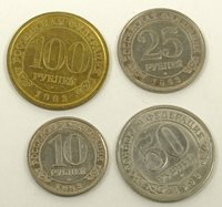 Spitzbergen, Svalbard Russia/Norway 1993 Set 10, 25, 50, 100 Roubles #6