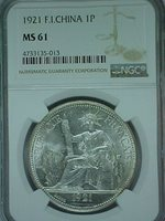 FRENCH INDO-CHINA 1 PIASTRE SILVER CROWN 1921 MS-61 NGC