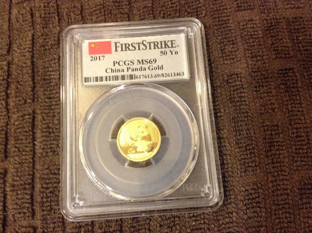 PCGS MS69 2012 China Panda 10 Yuan First Strike 1 OZ Fine Silver Coin