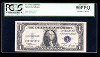 $1 1935-B Silver Vinson ID Block Fr. 1611 PCGS AU-50 PPQ Serial I95831557D