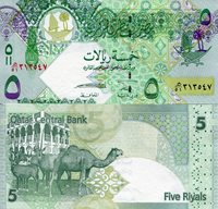 """Qatar 5 Riyals Pick #: 21 2003 UNC Green Designs; Crest; Camel and other national animals; museumNote 5 1/2"""" x 2 1/2 """" Asia and the Middle East Falcon Head"""