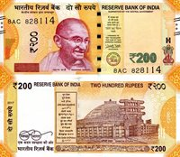 """India 200 Rupees Pick #: 113a 2017 UNCOther 2017 Banknote of the year - Nominee Orange Mahatma Gandhi; Building - Sanchi Stupa; Gandhi's Glasses with writing insideNote 5 3/4"""" x 2 1/2"""" Asia and the Middle East Mahatma Gandhi"""