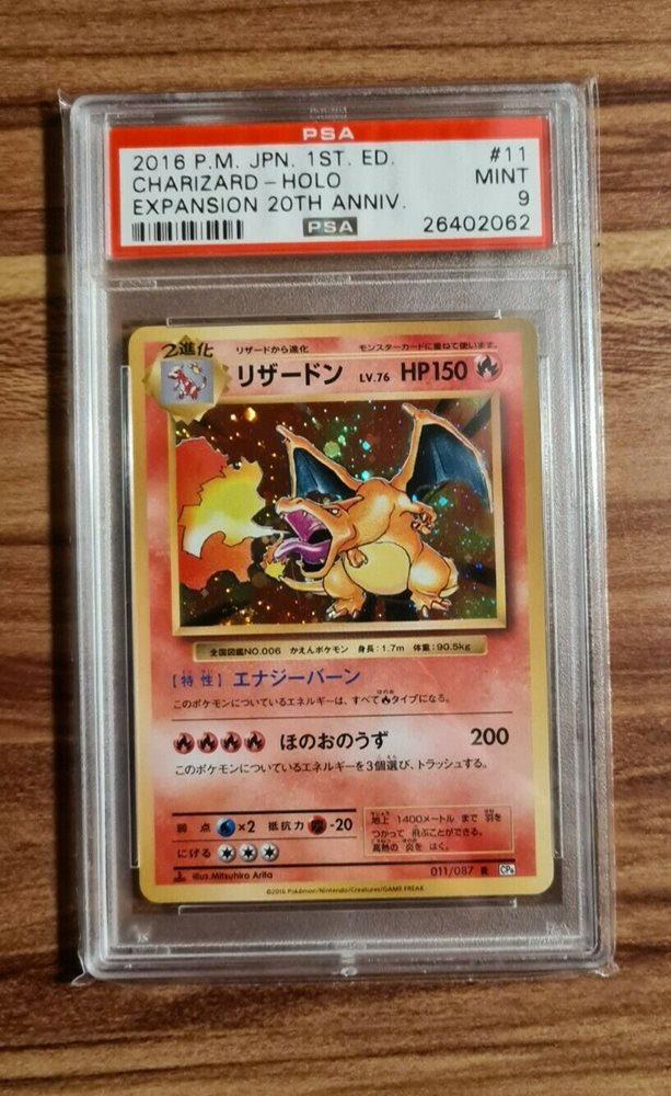 PSA 9 2016 1st Ed Mint Pokemon Japanese Chansey 20th Anniversary Holo Rare CP6