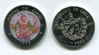CUBA 1995 Pirates/Caribbean Piet Heyn 1 Peso UNC