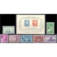 1947 United States Mint Commemorative Year Set
