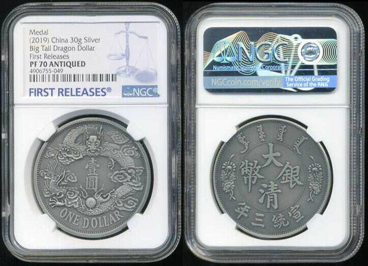 NGC PF70 Antiqued 2019 China 30g Silver Medal Big Tail Dragon Dollar