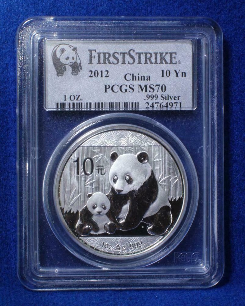 2012 China Silver 1oz Panda 10 Yuan MS70 NGC Early Releases Coin