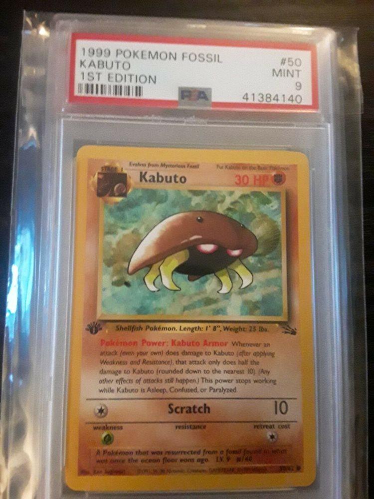 Near Mint 1st Edition Kabuto 50//62 Fossil
