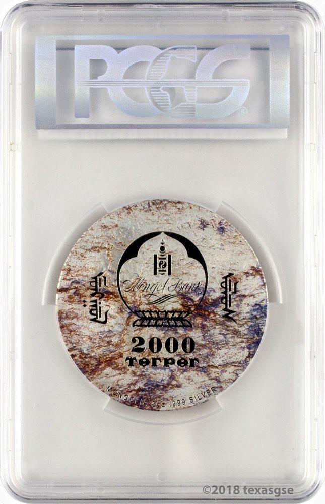 2018 500 Tug Mongolia Woodland Spirits Fox 1oz .999 Silver Coin PCGSPL70 FD
