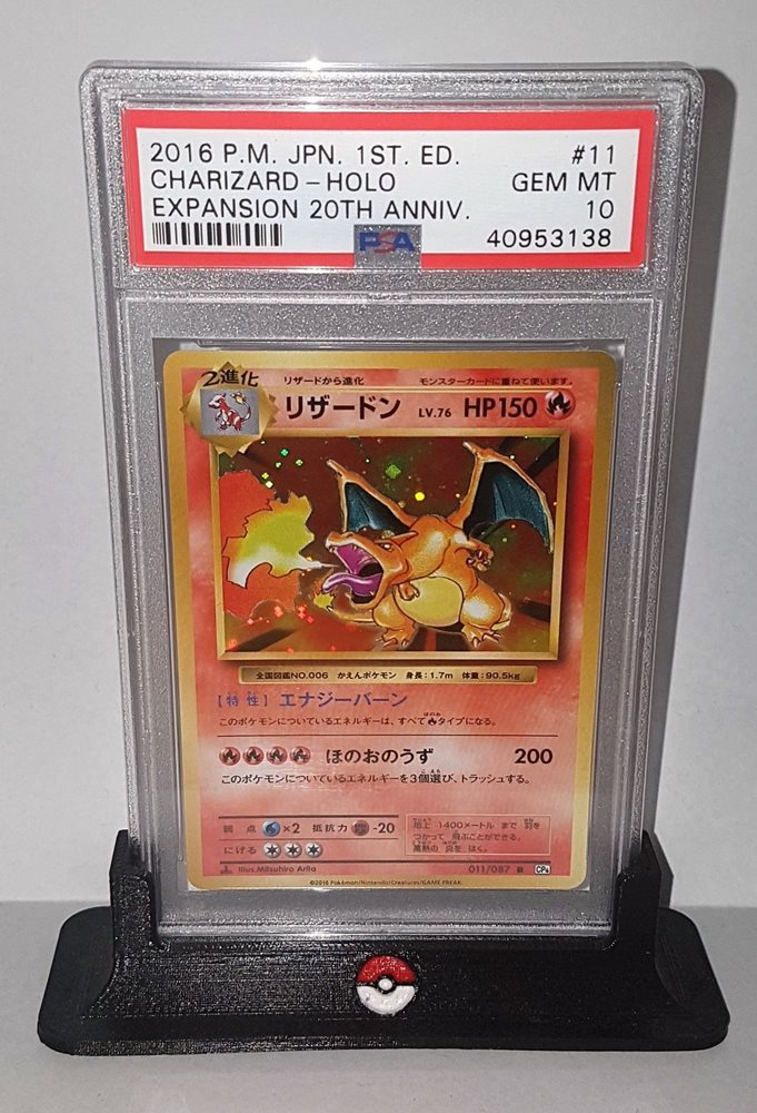 Pokémon 2016 Japanese CP6 20th Anniversary Poliwrath Holo 1st Edition PSA 10