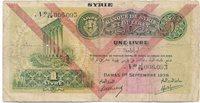 Syria 1 Livre 1939 P-40e