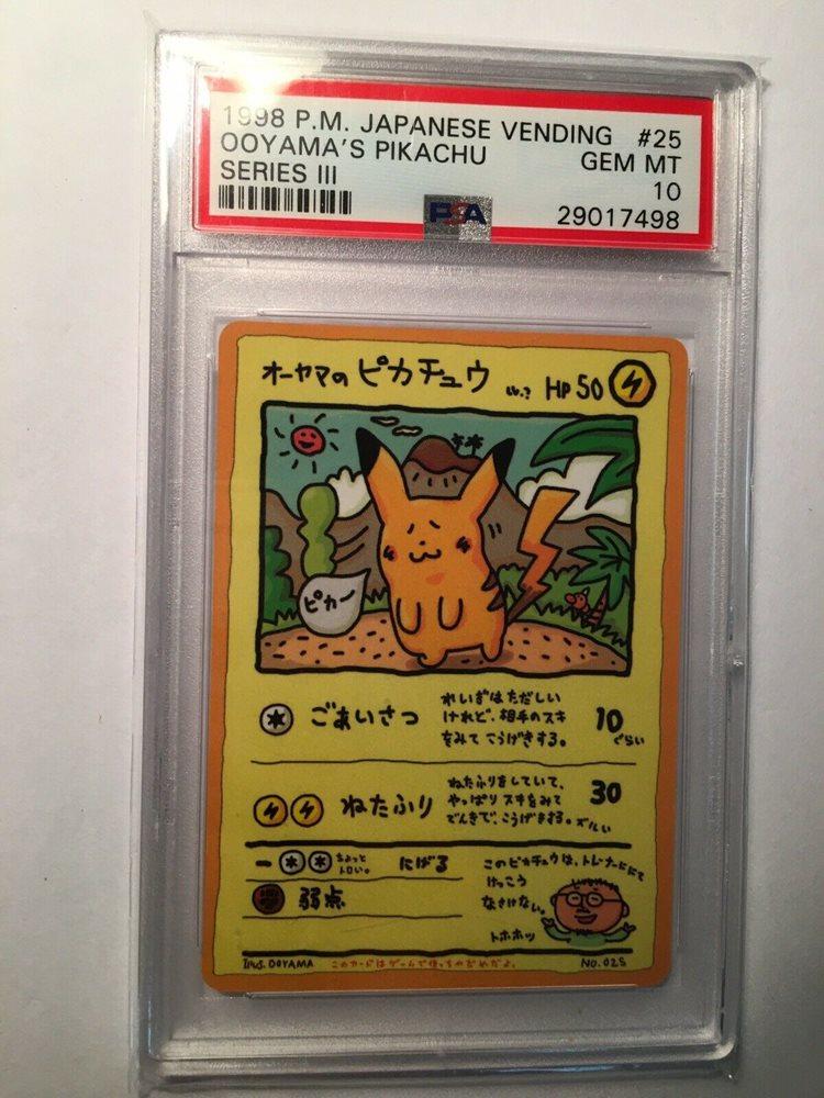 Pokemon Japanese Vending Series 3 Set Unpeeled or Freshly Peeled Ooyamas Pikachu