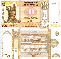 """Moldova 100 Lei Pick #: 25a 2015 UNCOther BNB# 121a Orange/Yellow King Stephan (Stephen Cel Marc); Crest; Columns of Traian and Infinity (Romanian Text)Note 4 3/4"""" x 2 1/2"""" Europe King Stephan"""
