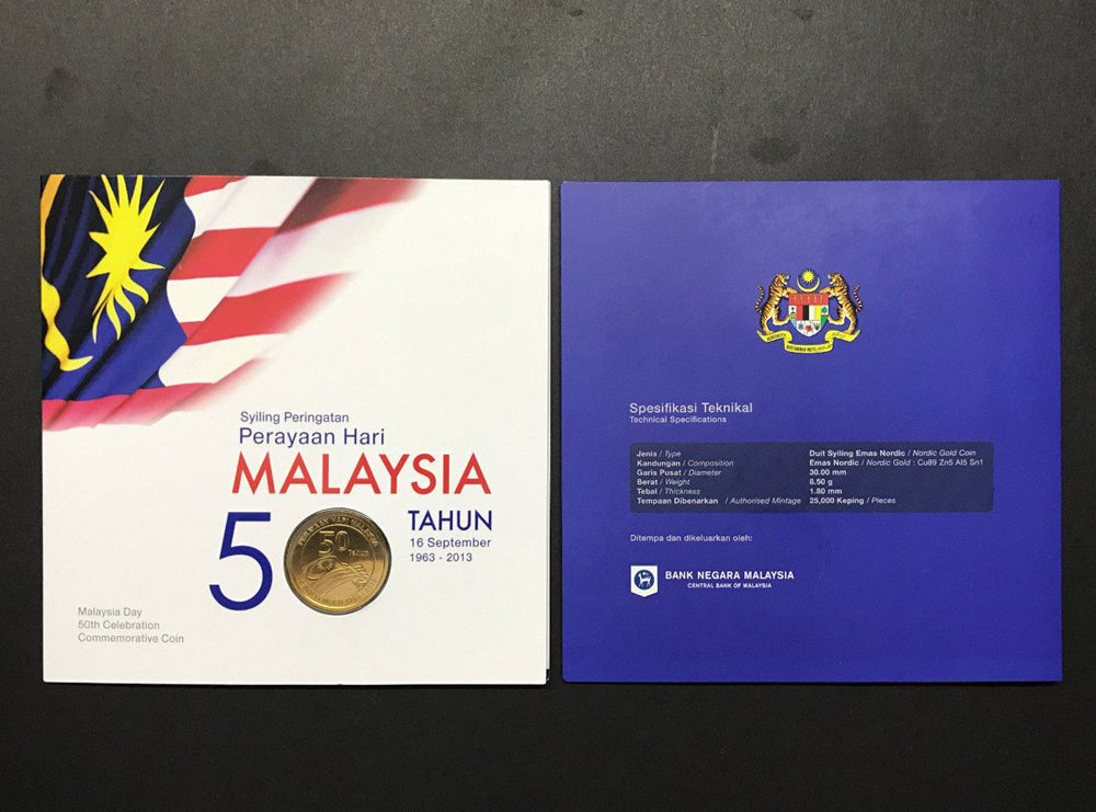 2013 Malaysia 50 Year Museum Nordic Gold Rm 1 Coin
