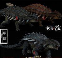 1//35 Ankylosaurus Statue Ankylosauridae Jurassic Animal Model Collector GK Toy
