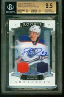2015 UD Artifacts CONNOR McDAVID Rookie #/125 Jersey Autographs BGS all 9.5 10